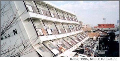 Kobe 1995